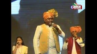 Ambedkari Jalsa@ Mumbai