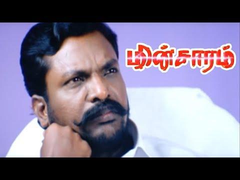 Minsaram | Minsaram Tamil movie scenes | Thol Thirumavalavan speech | Politicians afraid of students