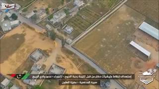 Drone footage shows mortar attack on Haftar militia groups
