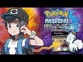 Pokemon Moon Black 2 A New NDS Hack Has Sun Moon Characters Mega Evolution And Alola Forms mp3