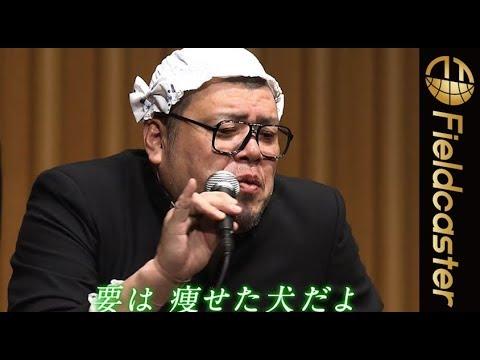 野性爆弾くっきーが赤ちゃん風の衣装での衣装で「アバラ犬だよ」!?【LINE POP2】