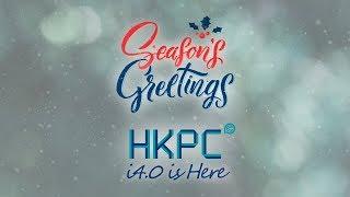 HKPC Christmas 4.0!