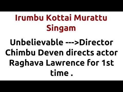 Irumbu Kottai Murattu Singam |2010 Movie |IMDB Rating |Review | Complete Report | Story | Cast