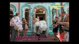 организация свадеб в Москве. Мир праздничных услуг