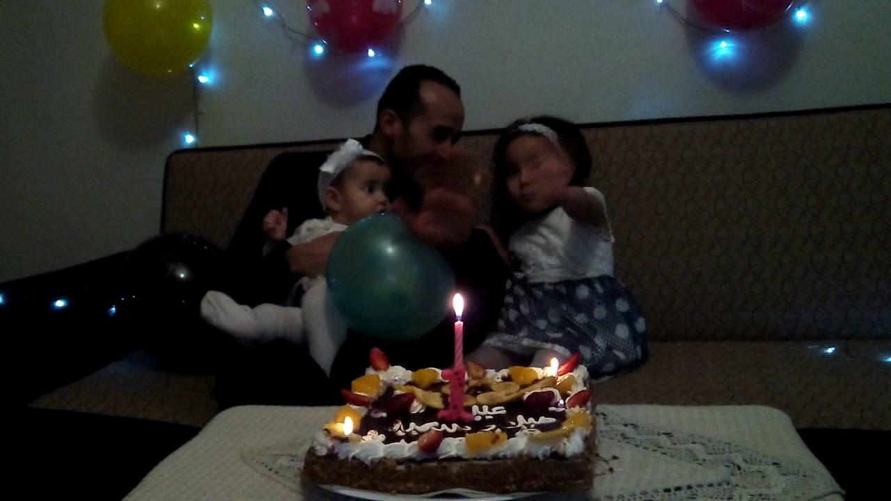 عيد ميلاد الحبيبة و الغالية ابنتي تقوى Youtube