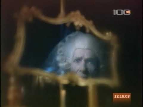 Пиковая Дама (1988) отрывок