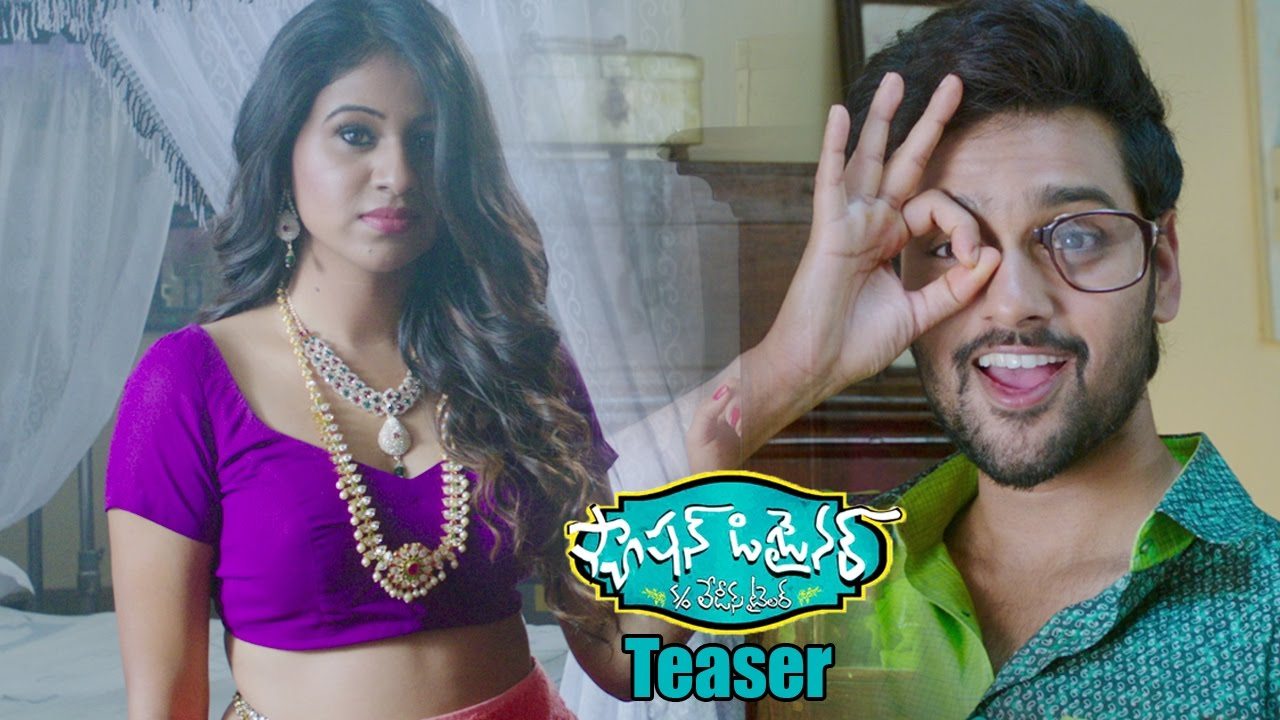 Fashion Designer So Ladies Tailor Movie Teaser Vamsy Su