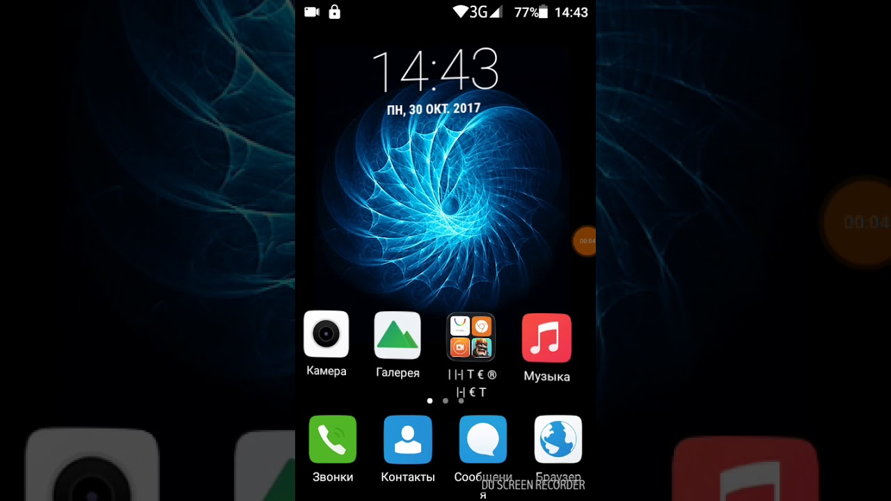 Приложение для снятия экрана телефона фото
