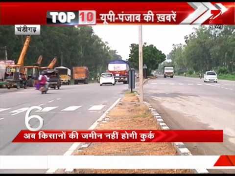 Top 10: Shivpal Singh Yadav targets Akhilesh Yadav | शिवपाल सिंह यादव का अखिलेश यादव पर बड़ा हमला