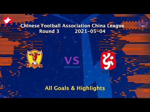 Sichuan Jiuniu Zibo Cuju Goals And Highlights