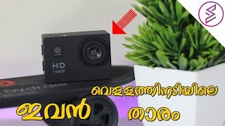 Action Camera Unboxing || Cheap Best Camera