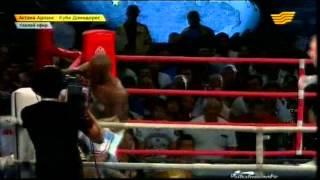 Нурдаулет Жарманов VS. Хулио Сесар ла Крус