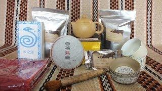 Посылка из Китая №92 (Чаёк и посуда) [Yunnansourcing.com]