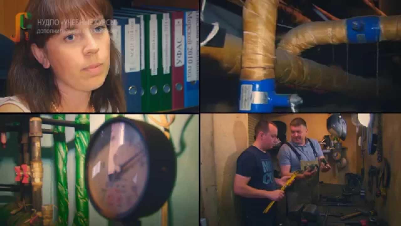 инструкция по охране труда слесарь-сантехника