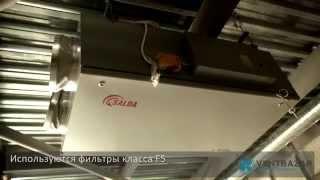 Приточно-вытяжная установка с рекуперацией Salda RIS 1000 PE(Приточно-вытяжная установка с рекуперацией тепла Salda RIS 1000 PE Установки с рекуперацией тепла RIS очищают,..., 2014-05-16T15:57:55.000Z)