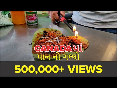 Gujarati Pan Shop in Toronto - Canada Ni Life