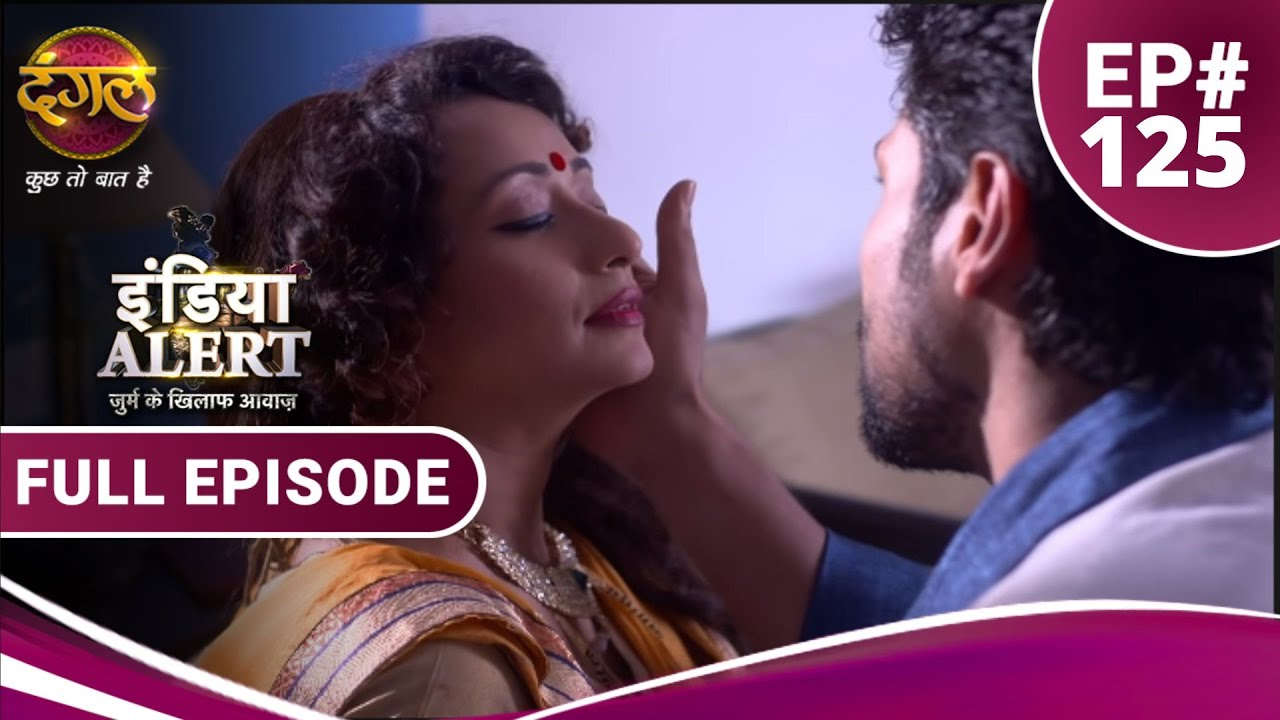 India Alert || Episode 125 || Janlewa Husn ( जानलेवा हुस्न ) || Dangal TV