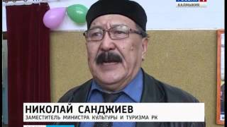 Студенты КалмГУ из Казахстана представили культуру своего народа(, 2016-04-01T11:13:21.000Z)