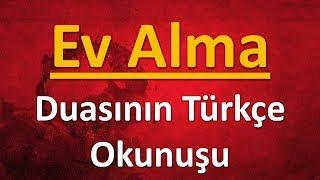 Ev Alma Duasının Türkçe Okunuşu