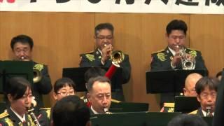 陸上自衛隊東部方面音楽隊 吹奏楽 サンバ・ブラジル