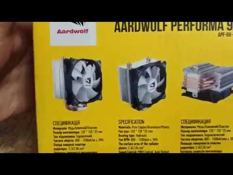 Кулер Performa Aardwolf 9X (APF-9X-120)