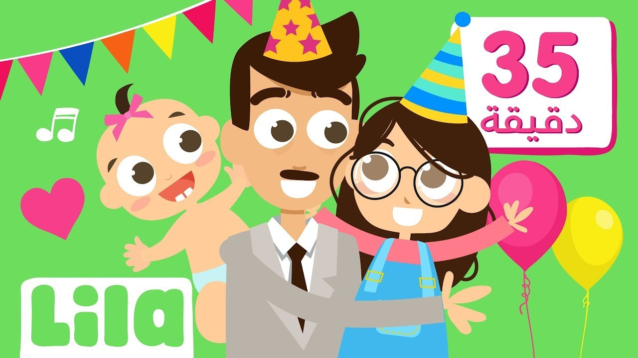 Lila TV | Father's Day Music -  أجمل اغاني عيد الأب  ٢٠٢٠