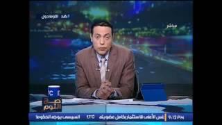 شاهد.. محمد الغيطي يعرض فضيحة