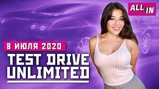 Бесплатные апдейты Microsoft, новая Test Drive Unlimited и анонсы Nacon. Игровые новости ALL IN 8.07 видео