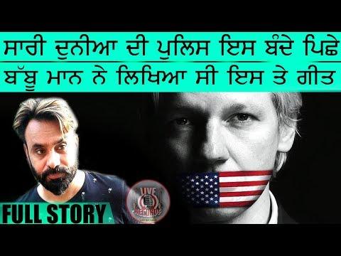 Babbu Maan Fan of Julian Assange Full...