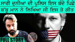 Babbu Maan Fan of Julian Assange Full Story 2018 - LIVE RECORDS