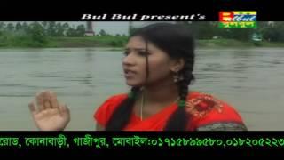 Sogon Rosik Niya / Miss Liton / Tin Number Shami / Bulbul Audio Center