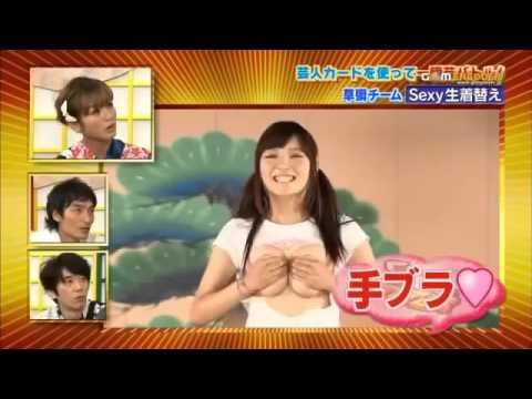 Японское телешоу: Надень штаны