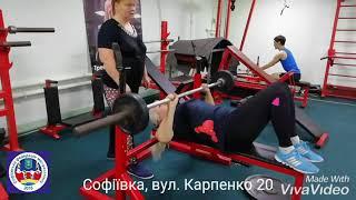 Силові види спорту Софіівки