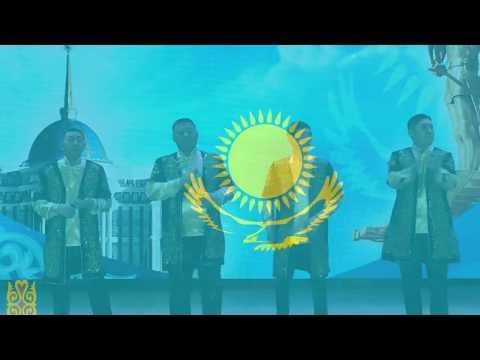 Поздравление с Днем независимости Республики Казахстан!