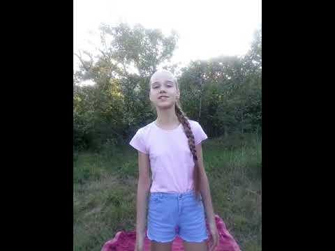 Олеся Щербинина