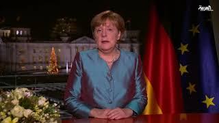 المانيا ميركل تحذر من الارهاب الاسلامي  Merkel warns of Islamic terrorism