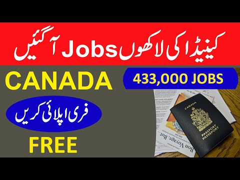 433000 Canadian Jobs Available For All | Apply FREE For Canada Hindi Urdu 2020
