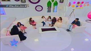 أطفال صغار ستار يناقشون مشاكلهم في المدارس مع د. سارة العبدالكريم