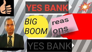 YES BANK UPPER CIRCUIT/YES BANK SHARRE LATEST NEWS/ YES BANK IN MSCI INDEX/ YES BANK NEWS