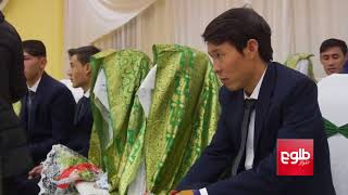 25 Couples Wed in Balkh in Mass Wedding
