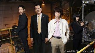 国民からの圧倒的な信任を受け、再び内閣総理大臣に就任した武藤泰山(...