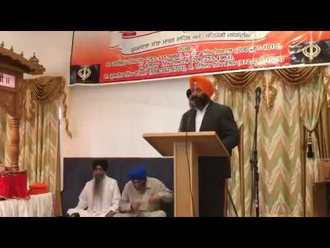 16 July 2017 || 2nd Day Of International Sikh Chetna Conference Seattle USA || Part -1