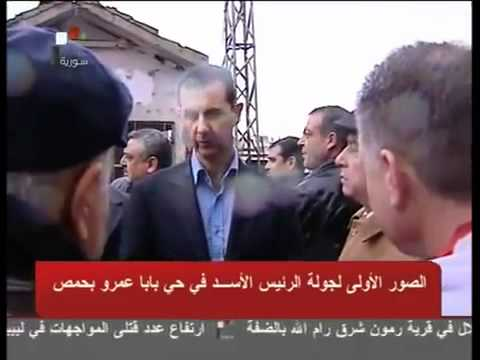 President Assad Visits the Neighborhood of Baba Amr - Homs