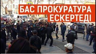 Басты жаңалықтар. 05.07.2019 күнгі шығарылым / Новости Казахстана