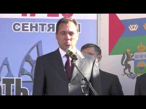 Андрей Руцинский главный федеральный инспектор в Тюменской области