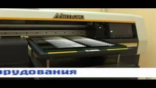 УФ печать в Екатеринбурге (Новый Цвет)(, 2013-08-13T23:15:29.000Z)