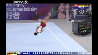 Shirai KENZO, FX Gold, 5th Asian Gymnastics Championships, PuTian CHINA 2012