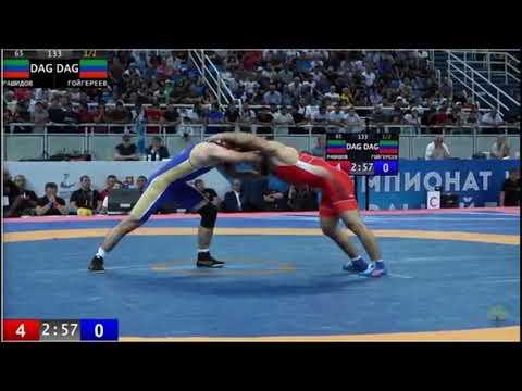65 кг 1/2 финал. Гаджимурад Рашидов - Бекхан Гойгереев.