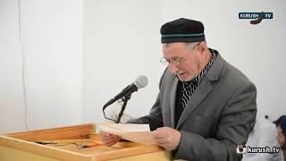 Стих посвещенный к открытию мечети [Шахназар Хидиров]