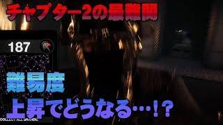 #3【実況】声優 花江夏樹が大絶叫!ホラー版3Dパックマンが怖すぎる!【Dark Deception】